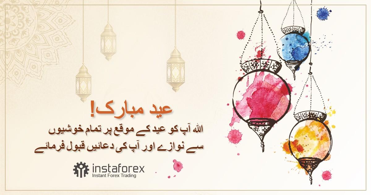 Name:  eid-mubarak_BG-1200-x-630_0 (1) (1).png Views: 157 Size:  899.3 KB