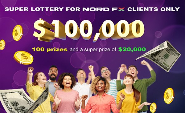 Name: 1617867999_Lottery_News_02.04.2021.jpg Views: 15 Size: 60.8 KB